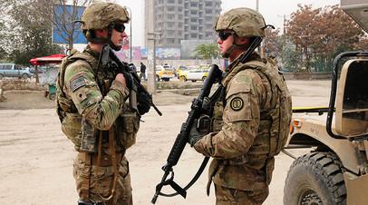 Военнослужащие США в Кабуле
