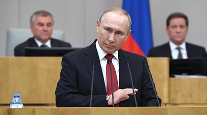 10 марта 2020 года. Президент РФ Владимир Путин выступает на пленарном заседании Государственной думы