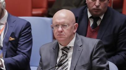 Небензя оценил резолюцию СБ ООН с поддержкой соглашения США и талибов