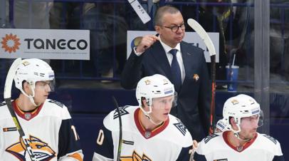 В «Металлурге» заявили, что Воробьёв сохранит пост главного тренера