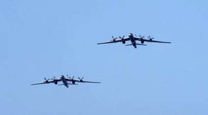 Российские самолёты Ту-142 в «сопровождении» истребителей США около Аляски — видео