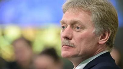 Песков заявил, что Россия далека от эпидемии коронавируса