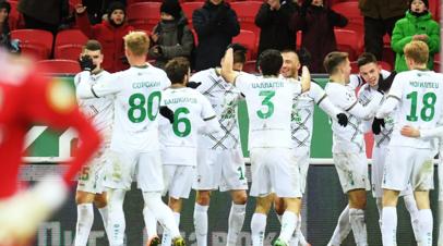 «Рубин» отреагировал на перенос спортивных мероприятий в Татарстане