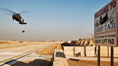 Ирак начал расследование ракетного удара по базе Эт-Таджи