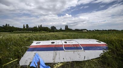 Обломок MH17