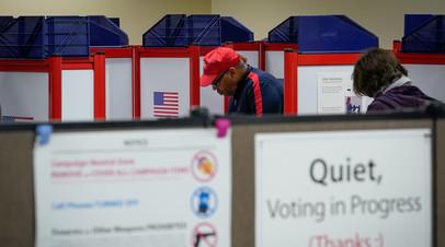 Голосование на избирательном участке в США
