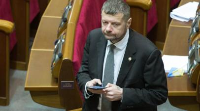 Суд в Москве заочно арестовал экс-депутата Рады Мосийчука