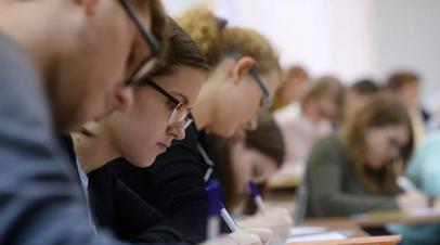 В ЮУрГАУ и ЮУрГГПУ заявили о введении особого режима обучения