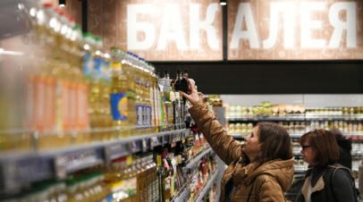 Минпромторг оценил возможность дефицита социально значимых товаров в России