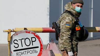 Украинский пограничник на КПП