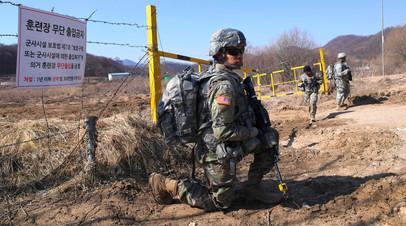 Американские военные США в Южной Корее