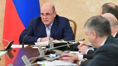 21 марта 2020 года, председатель правительства РФ Михаил Мишустин проводит совещание по экономическим вопросам в Доме Правительства РФ