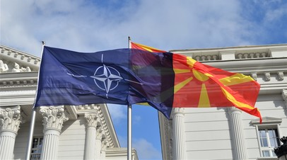 НАТО и Македония