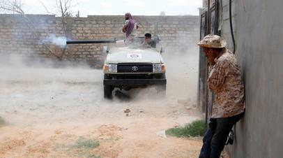 Бойцы вооружённых сил правительства национального согласия (ПНС) в Ливии