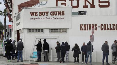 Очередь в оружейный магазин в Калифорнии