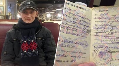 Ярославский сирота Евгений Седов получил квартиру