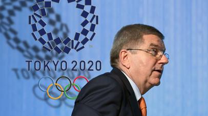 Бах заявил, что CAS решит вопрос отстранения российских спортсменов от ОИ