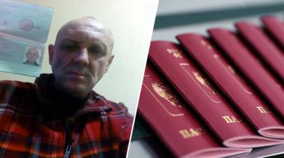 Сторонник «антимайдана» из Одессы Виталий Назлымов получил российский паспорт