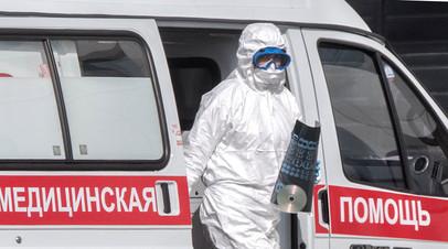 Врач скорой помощи возле больницы в Коммунарке