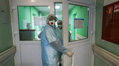 ВОЗ оценила готовность системы здравоохранения России к борьбе с COVID-19