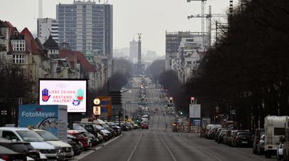 Жительница Берлина оценила ситуацию в городе из-за коронавируса