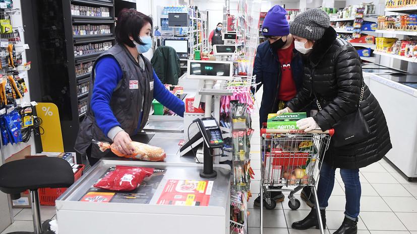Власти России заявили о пройденном пике спроса на продукты в магазинах