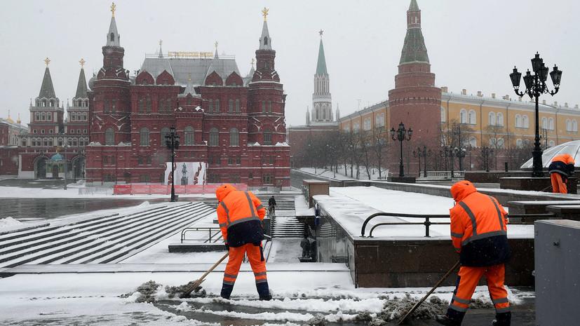 В Гидрометцентре объяснили резкую смену погоды в Москве
