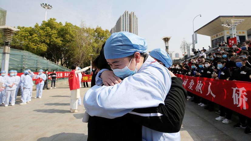 В Китае выздоровели более 90% заражённых коронавирусом