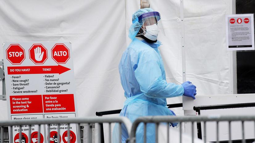 Общий вызов: Россия отправила в США самолёт с помощью для борьбы с коронавирусом