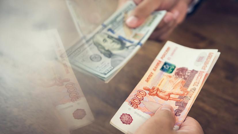 Поиск баланса: как могут измениться курсы доллара и евро в апреле