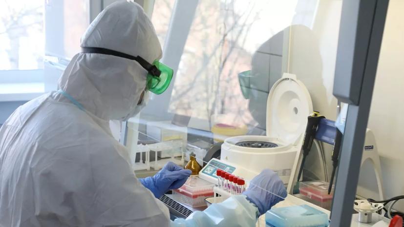 В России выявлено 440 новых случаев заражения коронавирусом