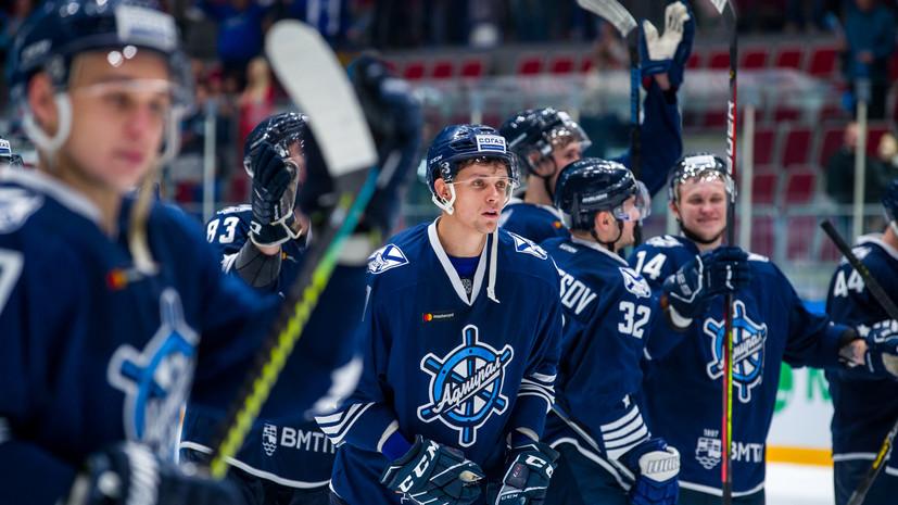 «Адмирал» не примет участия в следующем сезоне КХЛ из-за пандемии коронавируса