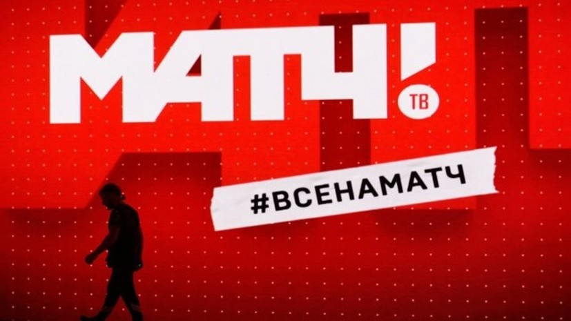 «Матч ТВ» покажет матч по киберфутболу между «Спартаком» и ЦСКА