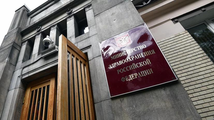 Замминистра здравоохранения Костенников освобождён от должности