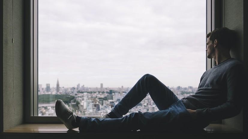 Психолог рассказала, как сохранять спокойствие во время режима самоизоляции