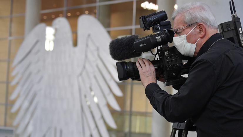 Неверное толкование: как немецкие СМИ публикуют фейковые новости об RT Deutsch на фоне пандемии COVID-19