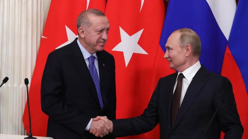 Путин и Эрдоган обсудили ситуацию в Идлибе