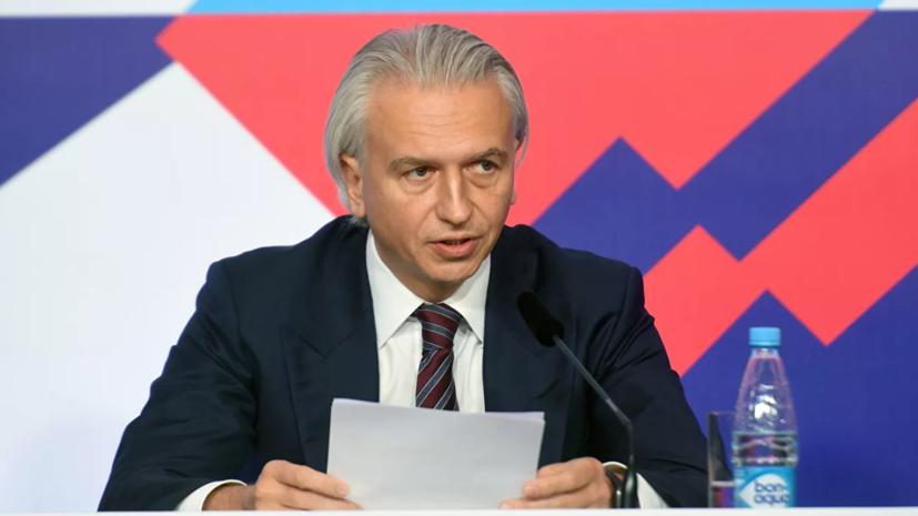 Дюков рассказал, когда в России может начаться футбольный сезон-2020/21