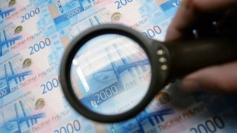 Правительство России готовит новые меры поддержки экономики
