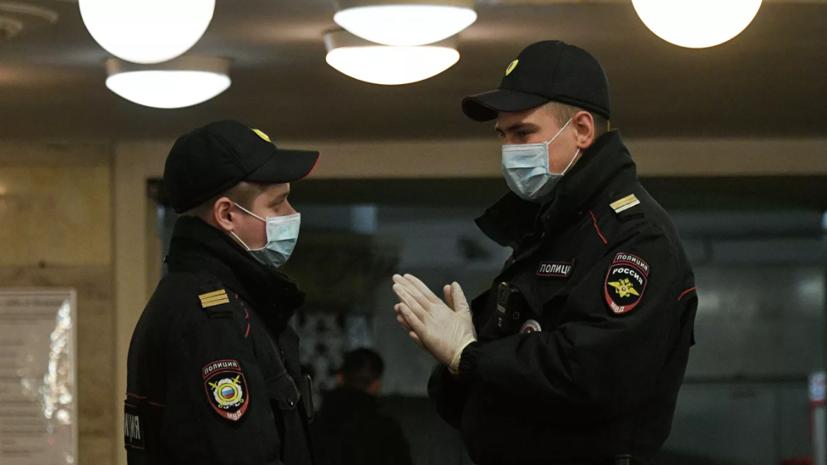 МВД России возбудило более тысячи дел за нарушения карантина