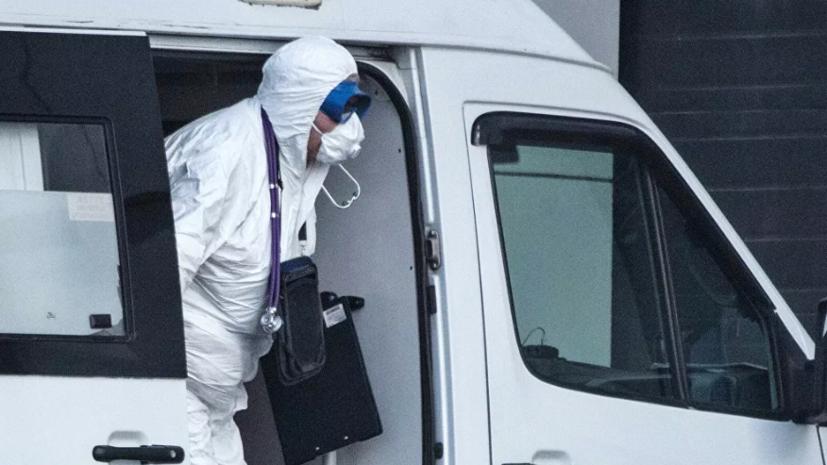 Частные клиники в Москве включились в борьбу с коронавирусом
