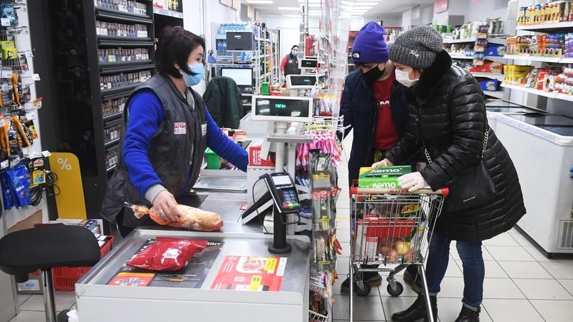Роспотребнадзор дал рекомендации по покупкам в период пандемии