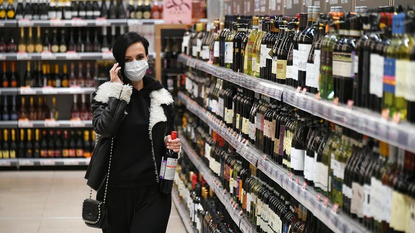 В Красноярском крае ограничили время продажи алкоголя