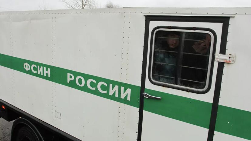 В московском УФСИН объяснили схему передачи лекарств в СИЗО на время карантина