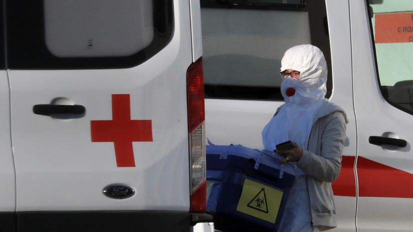 За сутки в России скончались шесть человек с коронавирусом