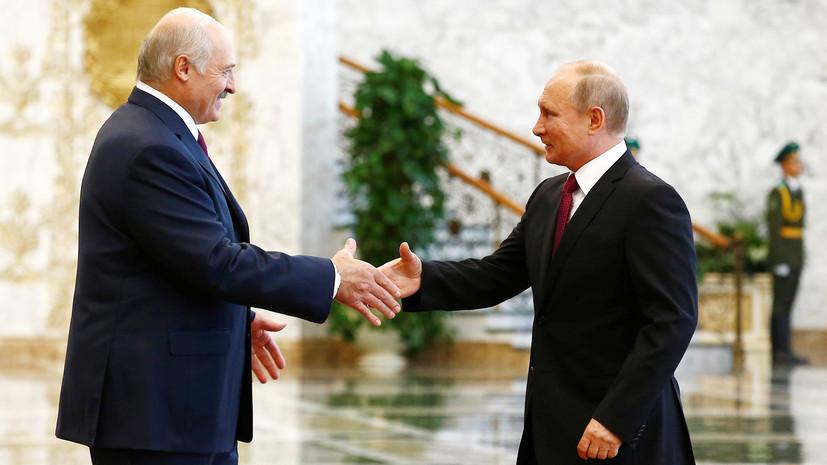 «Не белорусский рубль и не российский»: Лукашенко рассказал о возможной единой валюте Союзного государства