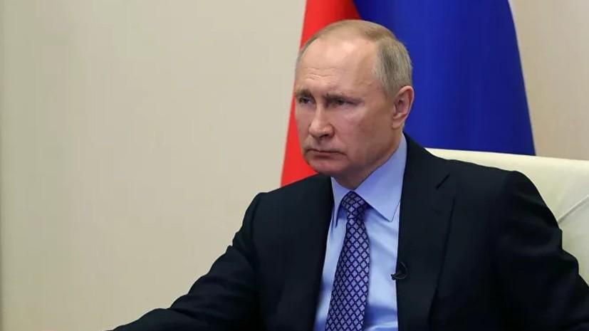 Путин: в Москве пока не удаётся переломить ситуацию с коронавирусом