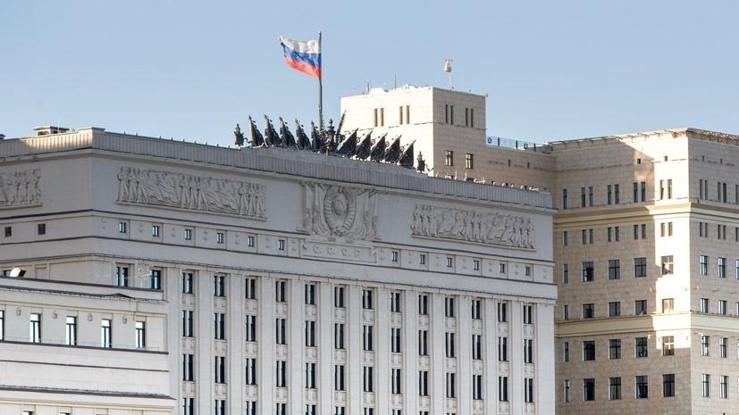 В МО России назвали заказной публикацию La Stampa о помощи Италии