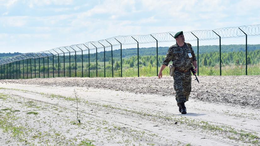 «Де-факто признают независимость»: в Киеве не исключают строительства стены на линии разграничения с Донбассом