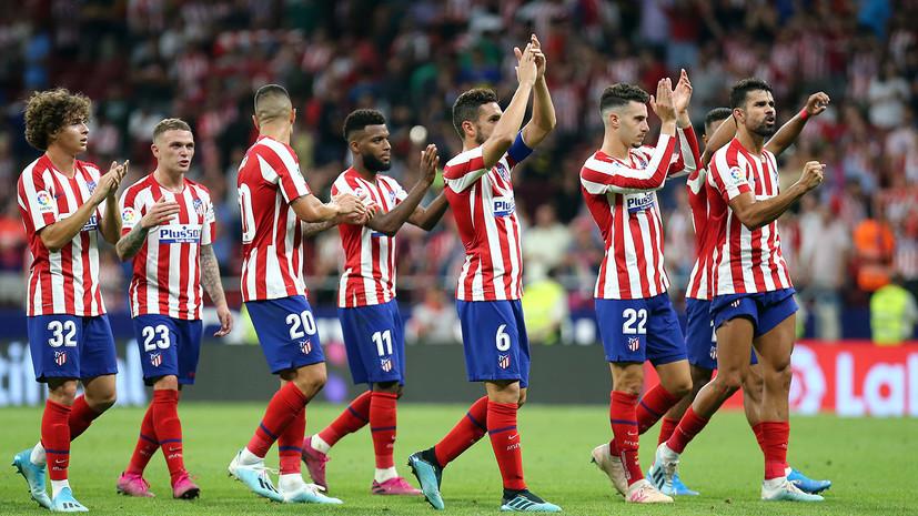 «Атлетико» объявил об урезании на 70% зарплат футболистам